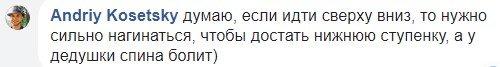 Пожилой киевлянин убрал снег с пути фуникулера (ФОТО), фото-8