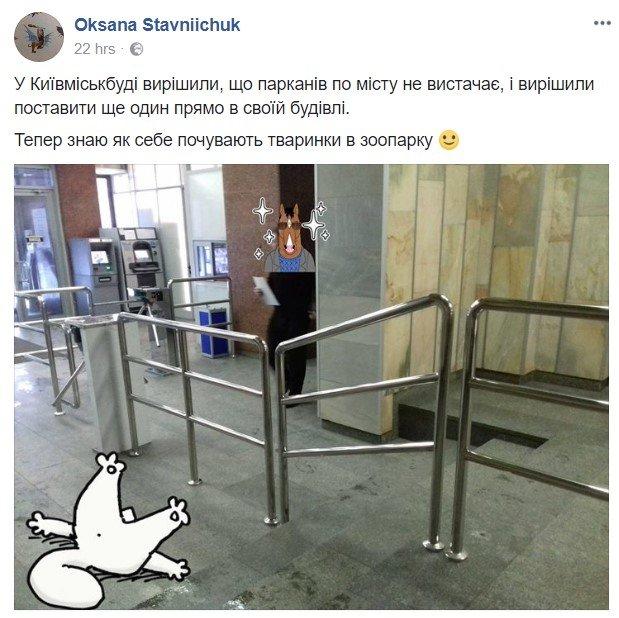 """Дополнительная оборона: """"Киевгорстрой"""" поставил забор внутри здания, фото-1"""