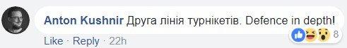 """Дополнительная оборона: """"Киевгорстрой"""" поставил забор внутри здания, фото-2"""
