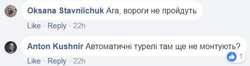 """Дополнительная оборона: """"Киевгорстрой"""" поставил забор внутри здания, фото-3"""