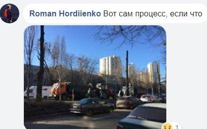 Киевский Изенгард: коммунальщики оставили бульвар без деревьев, фото-6