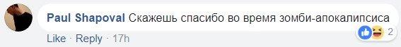 """Дополнительная оборона: """"Киевгорстрой"""" поставил забор внутри здания, фото-6"""