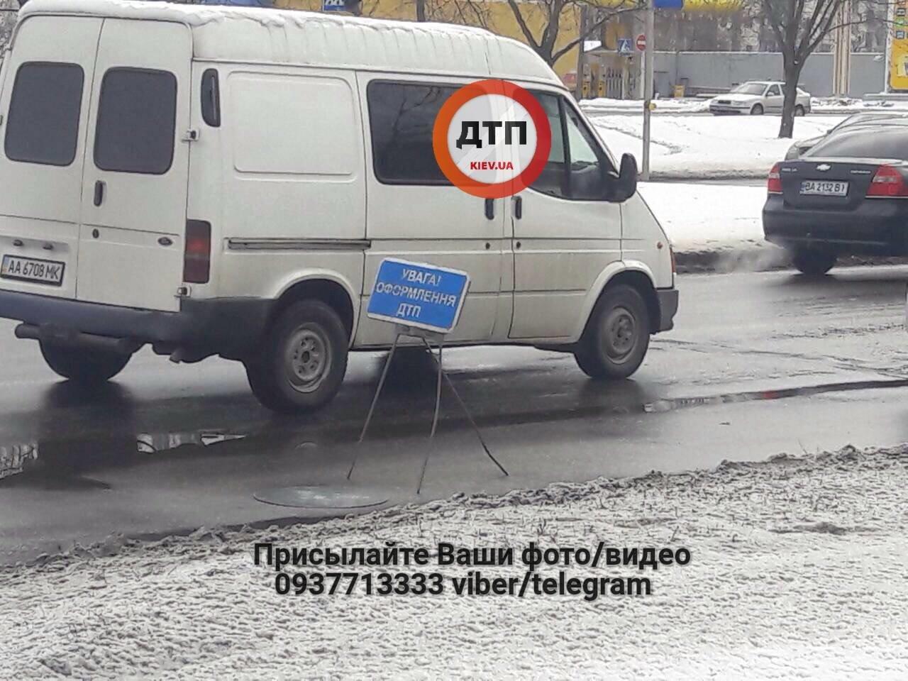 В Киеве водитель грузовика насмерть сбил пешехода (ФОТО), фото-2