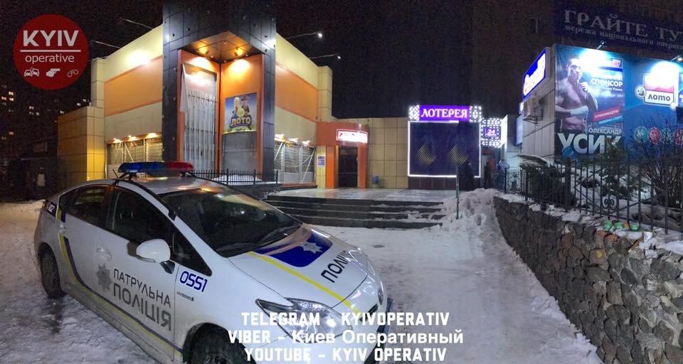 В Киеве разгромили игральное заведение, фото-1