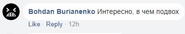 Быстро в Киев: соцсети поразила новостройка в Луцке, фото-7