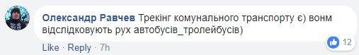 В Киеве заметили маршрутку-дублера, фото-2
