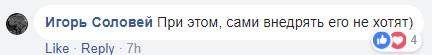 В Киеве заметили маршрутку-дублера, фото-3