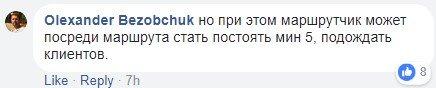В Киеве заметили маршрутку-дублера, фото-6