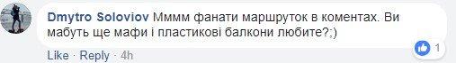 В Киеве заметили маршрутку-дублера, фото-7