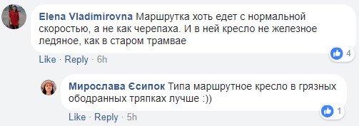 В Киеве заметили маршрутку-дублера, фото-8