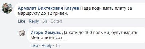 В Киеве заметили маршрутку-дублера, фото-9