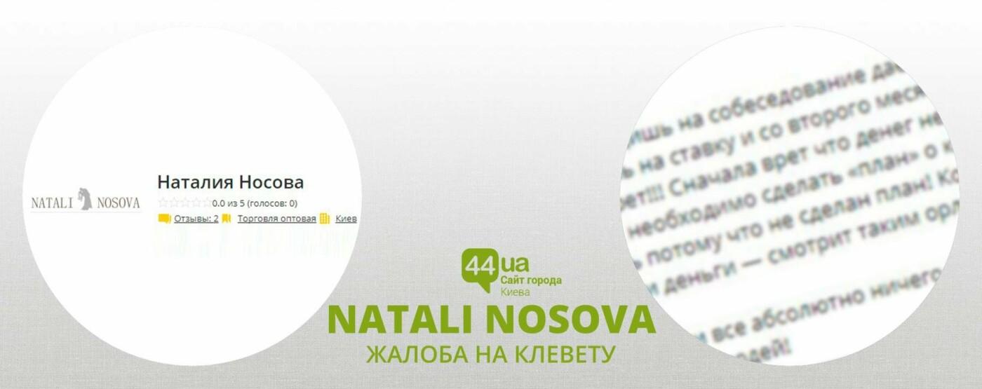 Киевляне жалуются: ТОП критики работодателей, фото-6