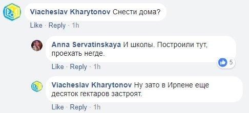 Между школой и детсадом: под Киевом планируют транзитную дорогу, фото-4