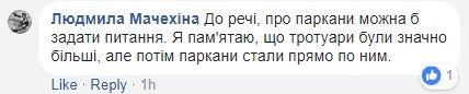 Между школой и детсадом: под Киевом планируют транзитную дорогу, фото-5