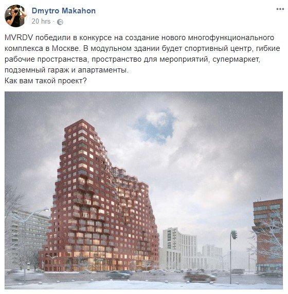 Эстетика Minecraft: киевляне высмеяли московскую новостройку, фото-1
