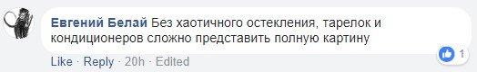 Эстетика Minecraft: киевляне высмеяли московскую новостройку, фото-2
