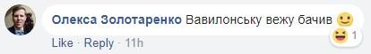 Эстетика Minecraft: киевляне высмеяли московскую новостройку, фото-3