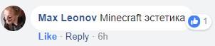 Эстетика Minecraft: киевляне высмеяли московскую новостройку, фото-5