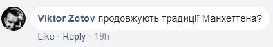 Эстетика Minecraft: киевляне высмеяли московскую новостройку, фото-6