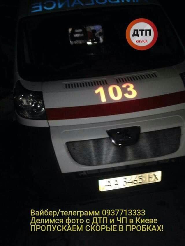 В Киеве медики дважды отказались помочь замерзающему парню (ФОТО), фото-2