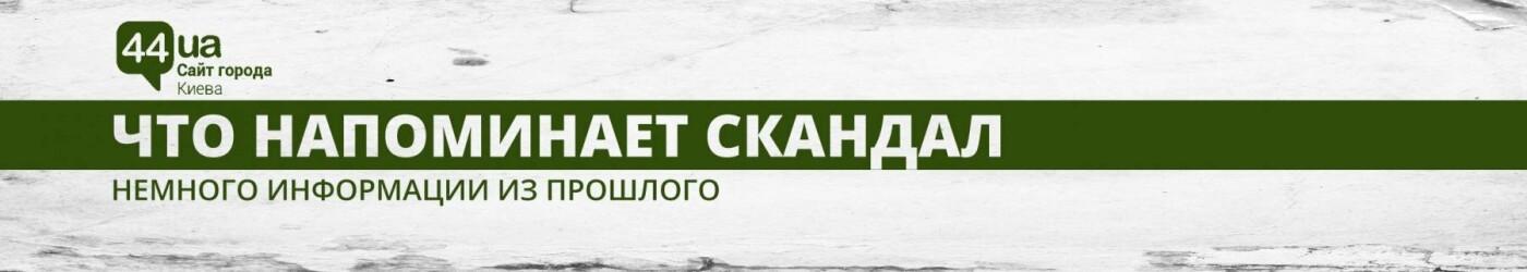 """В Киеве не отменят """"Cмерть Сталина"""": что напоминает скандал, фото-9"""