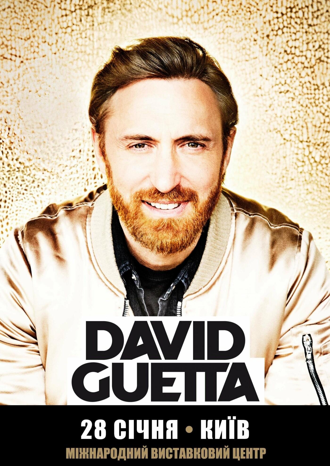 В это воскресенье в Киеве выступит David Guetta, фото-2