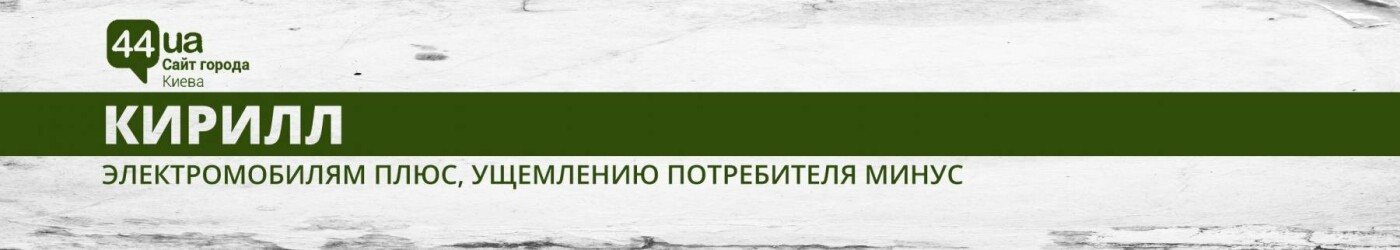 Прошел месяц: какие изменения заметили киевляне, фото-3