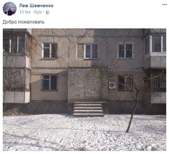 В Киеве нашли гостеприимно замурованный подъезд, фото-1