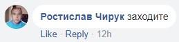 В Киеве нашли гостеприимно замурованный подъезд, фото-3