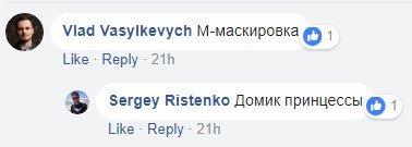 В Киеве нашли розовый царь-балкон (ФОТО), фото-2