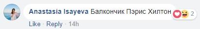 В Киеве нашли розовый царь-балкон (ФОТО), фото-7