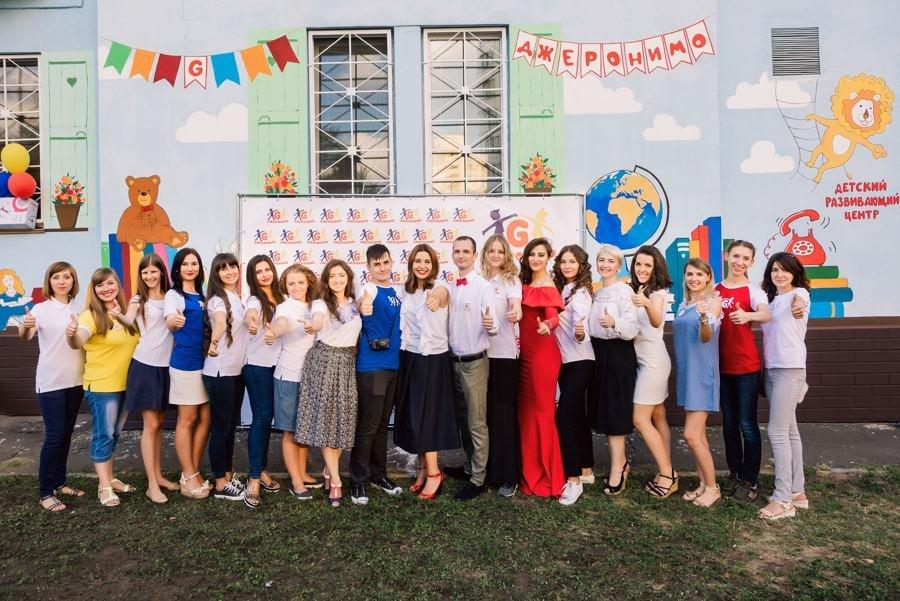 Как выбрать центр раннего развития в Киеве для своего ребенка?, фото-51