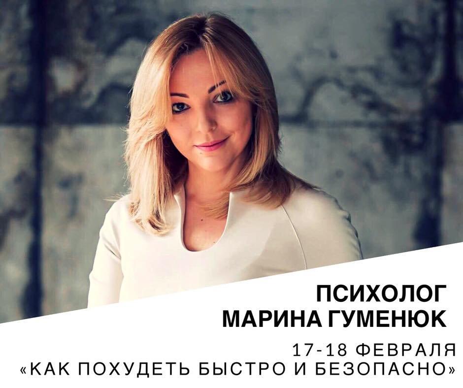 «Как похудеть быстро и безопасно» - в Киеве пройдет женский форум , фото-1