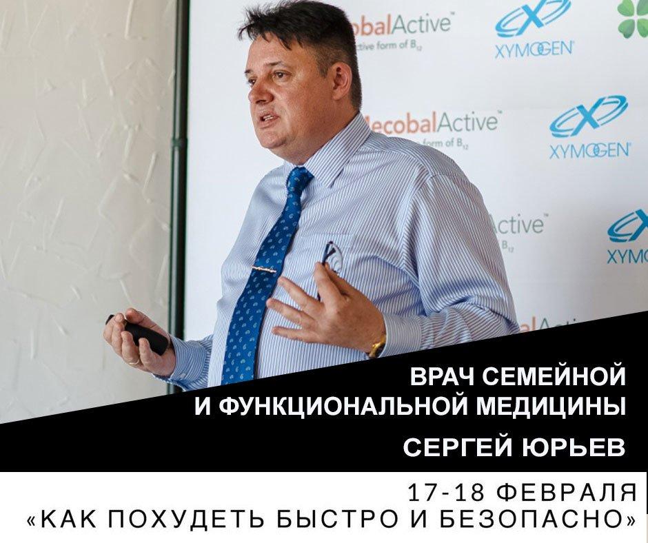 «Как похудеть быстро и безопасно» - в Киеве пройдет женский форум , фото-4