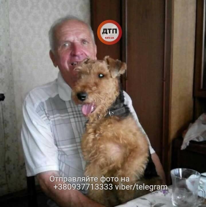 В Киеве пропал дедушка (ФОТО), фото-1
