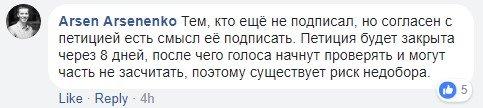 В Киеве рассмотрят петицию о сносе здания УПЦ МП: реакция соцсетей, фото-1