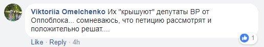 В Киеве рассмотрят петицию о сносе здания УПЦ МП: реакция соцсетей, фото-3