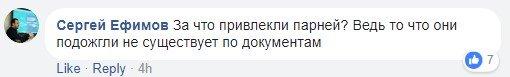 В Киеве рассмотрят петицию о сносе здания УПЦ МП: реакция соцсетей, фото-4