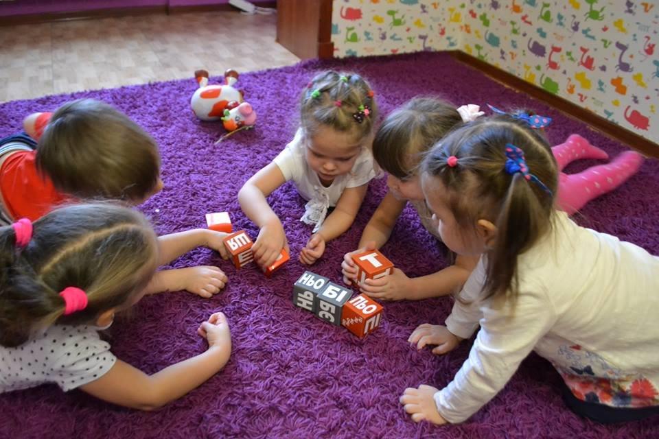 Как выбрать центр раннего развития в Киеве для своего ребенка?, фото-73
