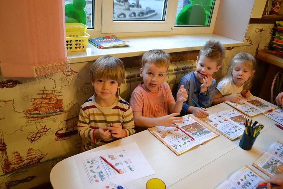 Как выбрать центр раннего развития в Киеве для своего ребенка?, фото-74