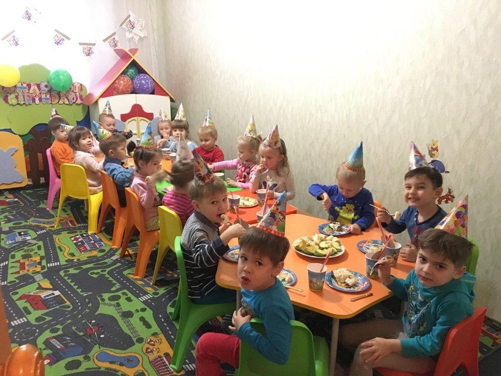 Как выбрать центр раннего развития в Киеве для своего ребенка?, фото-35