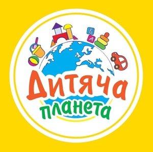 Как выбрать центр раннего развития в Киеве для своего ребенка?, фото-38