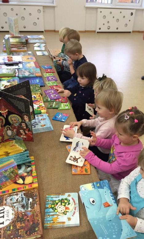 Как выбрать центр раннего развития в Киеве для своего ребенка?, фото-16