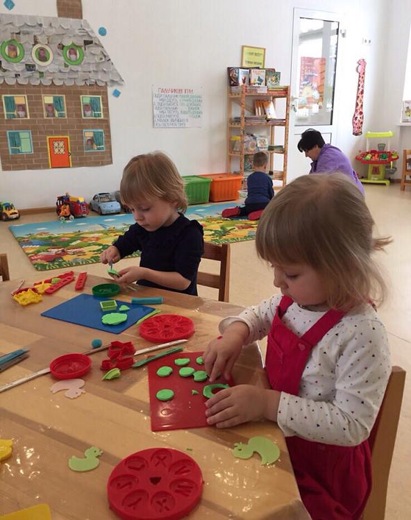 Как выбрать центр раннего развития в Киеве для своего ребенка?, фото-18