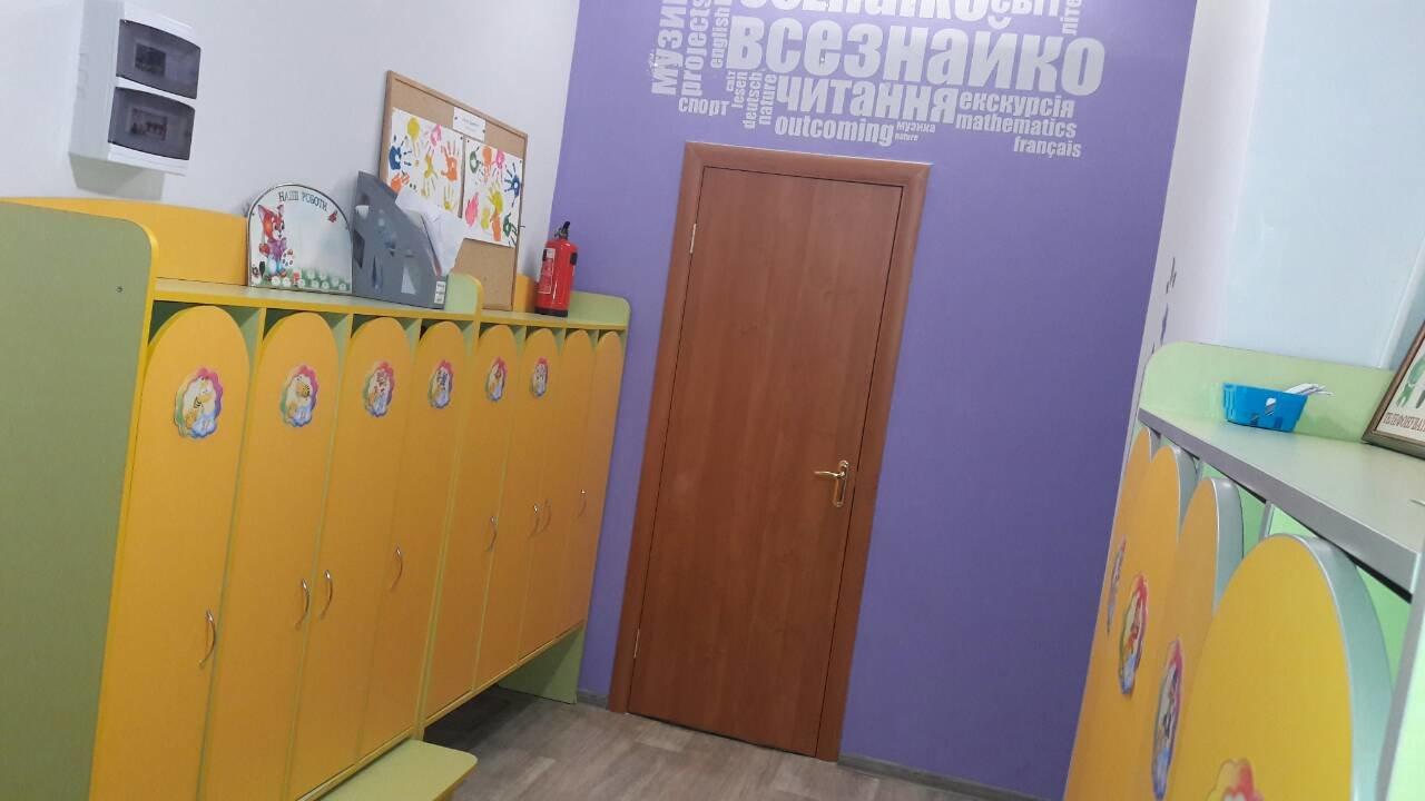 Как выбрать центр раннего развития в Киеве для своего ребенка?, фото-43