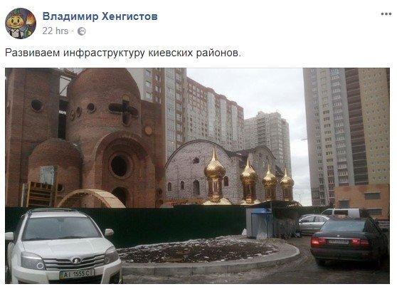 Фото: Сергей Шевчук