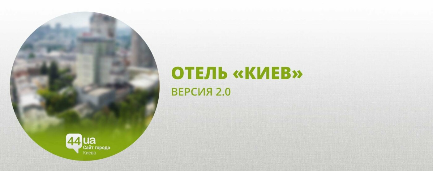 Если вернется: 5 киевских точек, где можно ловить Саакашвили, фото-9