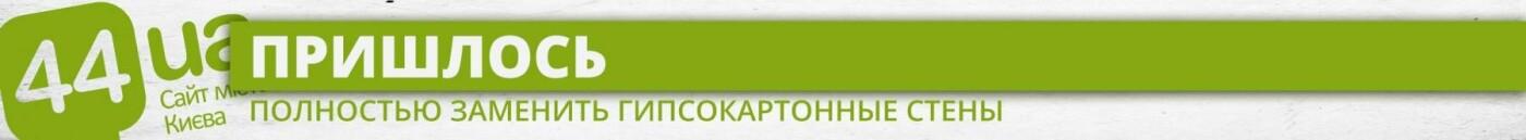 Киевские квесты: говорим об EnigmaRoom, расширении и форс-мажорах, фото-3