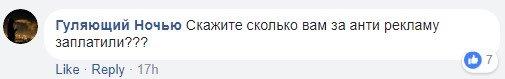 Лезвие в сухофруктах: соцсети возмутил инцидент под Киевом, фото-3
