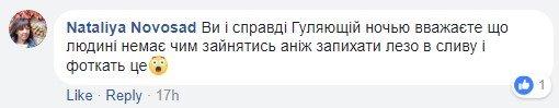 Лезвие в сухофруктах: соцсети возмутил инцидент под Киевом, фото-5